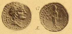 "Coin of Alexander II Zabinas with the inscription ""Laodikeia, metropole of Canaan""[52]"