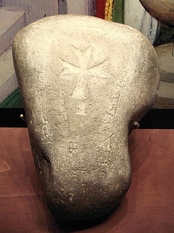 Nestorian tombstone with inscriptions in Uyghur, found in Issyk-Kul, dated 1312