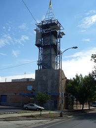 Museum of Western Colorado Sterling T. Smith Educational Tower