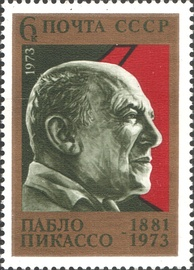 Postage stamp, USSR, 1973. Picasso has been honoured on stamps worldwide.