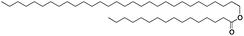 Эфир мирицилового (меллисилового) спирта и пальмитиновой кислоты