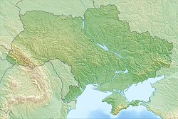 Donetsk is located in Ukraine