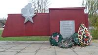 Памятник погибшим пионерам и школьникам.