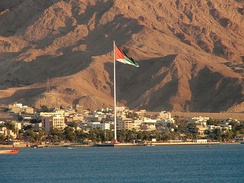 The Aqaba Flagpole in the southernmost city of Aqaba, Jordan's only coastal city and outlet.