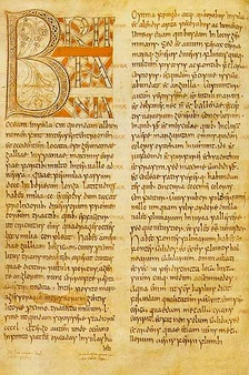 Folio 3v from the Petersburg Bede. The Saint Petersburg Bede (Saint Petersburg, National Library of Russia, lat. Q. v. I. 18), a near-contemporary version of the Historia ecclesiastica gentis Anglorum