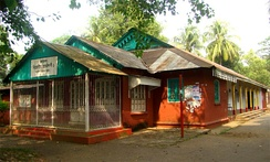 The Pahartali European Club (shown here in 2010) was torched by the group of revolutionaries