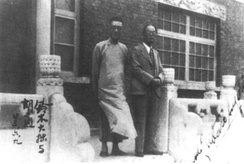 Hu Shih and DT Suzuki during his visit to China in 1934