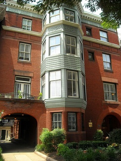 The Phi Beta Kappa Society National Headquarters located in the historic Dupont Circle neighborhood of Washington, D.C.