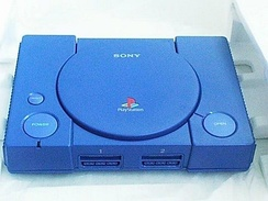 A blue version of the PlayStation games console