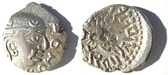 Silver coin of the Maurya Empire, 3rd century BC.
