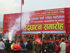 The Communist Party of Nepal (Maoist Centre) in February 2013