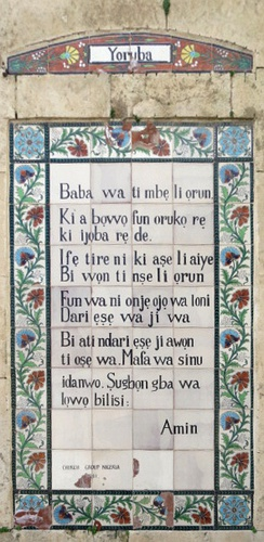 The Lord's prayer in Yoruba language, Church of the Pater Noster Mount of Olives, Jerusalem