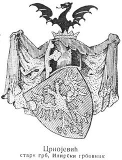 Coat of arms of the Crnojevići, according to the Illyrian Armorials.