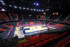 The Basketball Arena interior