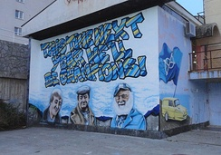 "Graffiti in Croatia made by HNK Rijeka supporters paraphrasing Del: ""This Time Next Year We'll Be Champions!"""