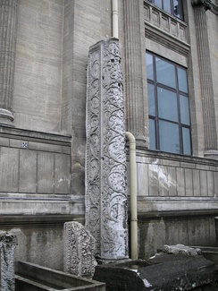 One of the piers from the Great Palace, now in the courtyard of the Istanbul Archaeological Museums