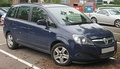 Vauxhall Zafira (United Kingdom) (2009–2014)
