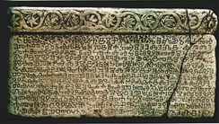 Baška tablet, 11th century, Krk, Croatia.