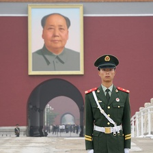 Tiananmen with a portrait of Mao Zedong