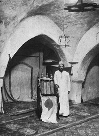 Interior of the Synagogue of the Samaritans in Nablus, c. 1920.