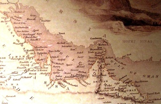 A historical map of the Persian Gulf in a Dubai museum with the word Persian removed[18][19]