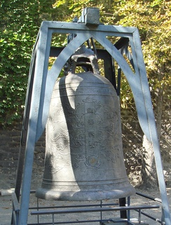 Chinese bell brought from Canton by Rigault de Genouilly, now in the park of the Paris Foreign Missions Society.