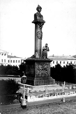 Monument to Michael I and Ivan Susanin in Kostroma (demolished 1917).