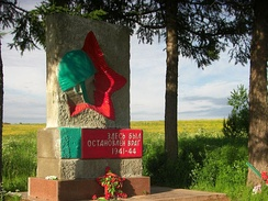 "A memorial close to the Svir River in Russia with ""The enemy was stopped here"" (Russian: ""Здесь был остановлен враг"") written on it"