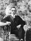 Puyi, Last Emperor of China
