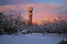The Stewart Bell Tower is the most identifiable landmark of the Weber State campus and was built in 1972.[5]