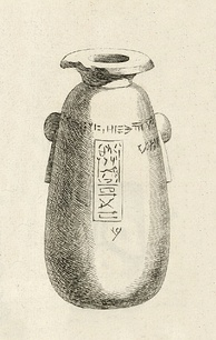 "The ""Caylus vase"", a quadrilingual alabaster jar with cuneiform and hieroglyphic inscriptions in the name of ""Xerxes, the Great King"". Cabinet des Médailles, Paris[22]"