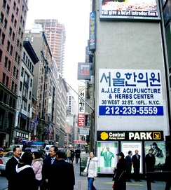 Korean Americans have achieved a high demographic profile in some U.S. cities, including New York City.