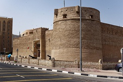 Al Fahidi Fort, built-in 1787, houses the Dubai Museum