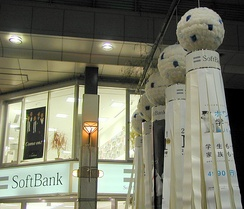 SoftBank store in Sendai, with decorations for the Tanabata