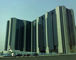 A view of the Central Bank of Nigeria headquarters