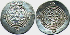The coins were of Persian origin, and had an image of the last Persian emperor, Muslim added the sentence Bismillah to it.