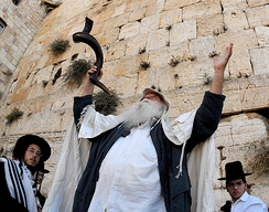 "Jewish ""Slichot"" prayer service with shofar during the Days of Repentance preceding Yom Kippur at the Western Wall in Jerusalem's Old City, 2008."