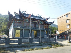 Ancestral temple of the Zeng lineage and Houxian village cultural centre, Cangnan, Zhejiang