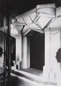 Raymond Duchamp-Villon, 1912, La Maison Cubiste (Cubist House) at the Salon d'Automne, 1912, detail of the entrance