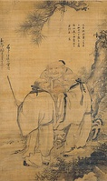 Wang Zhao, The Three Stars of Happiness, Wealth, and Longevity, c. 1500, Chinese, Ming dynasty, ink and light colors on silk