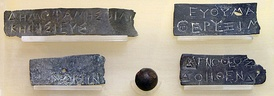 Pinakia, identification tablets (name, father's name, deme) used for tasks like jury selection, Museum at the Ancient Agora of Athens