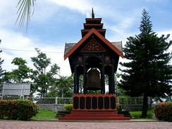 The Cakra Donya Bell, a gift from Zheng He to Pasai, now located at the Museum Aceh in Banda Aceh.