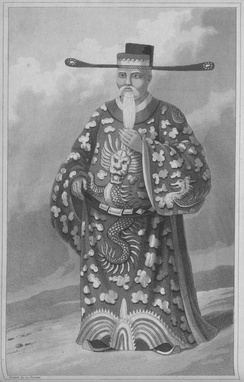 Deputy Governor of Kamboja in his dress of ceremony by John Crawfurd book Published by H Colburn London 1828