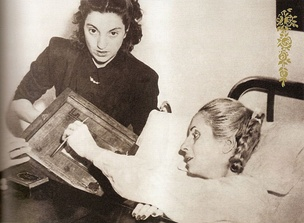 Eva Perón voting at the hospital in 1951.It was the first time women had been permitted to vote in national elections in Argentina. To this end Perón received the Civic Book No. 00.000.001. It was the first and only time she would vote; Perón died July 26, 1952 after developing cervical cancer.