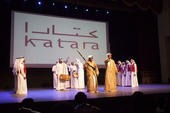 Traditional Qatari male musicians