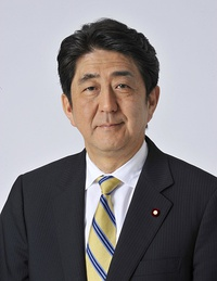 Shinzō Abe Official.jpg