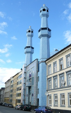 World Islamic Mission, mosque in Oslo.