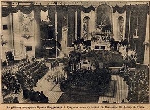 Requiem Mass for Archduke Franz Ferdinand of Austria at St. Catherine's Cathedral, St. Petersburg, published in a Russian newspaper, 1914