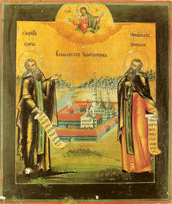 Icon from the 19th century depicting St. Sergius and St. Herman and the old cathedral of Valaam Monastery