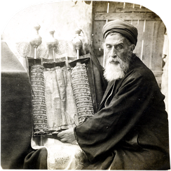 Samaritan High Priest Yaakov ben Aharon and the Abisha Scroll, 1905